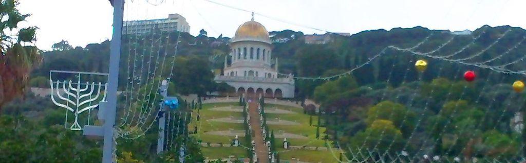 Haifa, die Bahai-Gärten